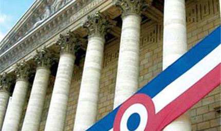 loi assemblée nationale sénat proposition